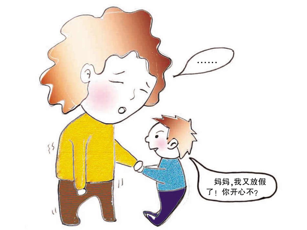 """青岛市张新起的儿子_27日前全部放假!""""神兽""""出笼,孩子谁来看成难题……双职工 ..."""